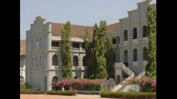HIGHER RANK FOR ST ALOYSIUS COLLEGE IN ALL INDIA LEVEL