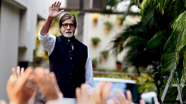 Amitabh Bachchan pays off loan of 2100 farmers