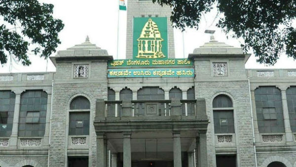 BBMP members should submit property information to Lokayukta