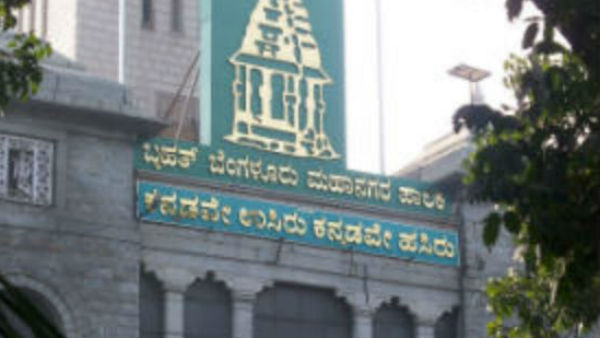 Bbmp cut down its budget as per state government instruction