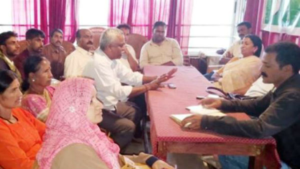 congress Created Natural Disaster Management Committee in madikeri