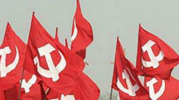CPI Likely To Lose National Party Status After Poll Debacle