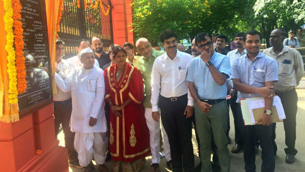 BBMP mayor inaugurates new entrance gate of Cubbon park