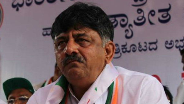 IT raid on DK Shivakumar house : Court reserved the order