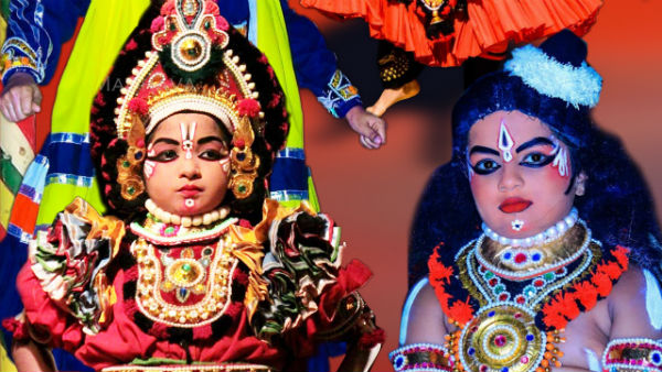 Inauguration Of Yakshagana Troupe Of Children In Dubai