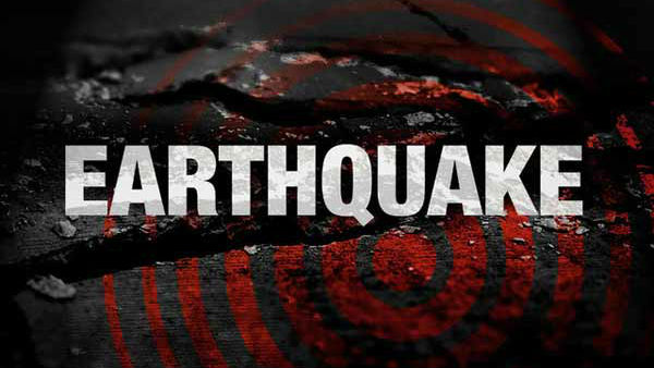 Maharashtra: An earthquake of magnitude 4.8 struck Satara