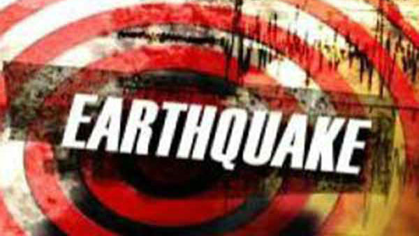 6.8 magnitude earthquake in Japan, tsunami advisory