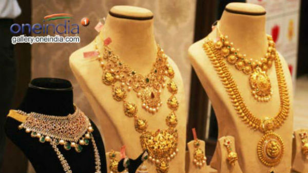 Gold Falls Rs 100 On Subdued Jewellers Buying
