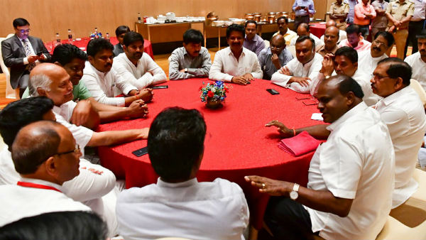 CM Kumaraswamy had meeting about Schedule tribe reservation