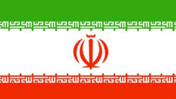 iran arrest 16 oil ministry officials for spying CIA