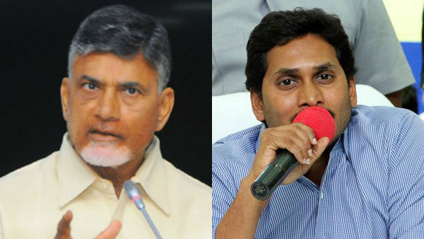 First session of Andhra Pradesh assembly witnessed CM Jagan and Naidu clash
