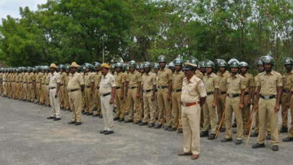 Ksp Recruitment 2019 Apply For 218 Special Reserve Police Constable Post