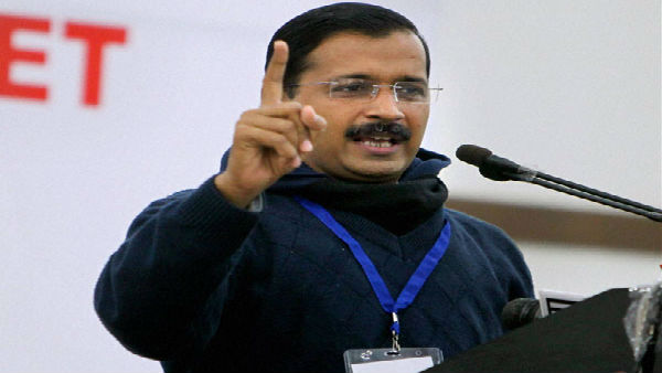 Delhi chief minister Arvind Kejriwal decided cancel the examination fee up to 2nd puc.