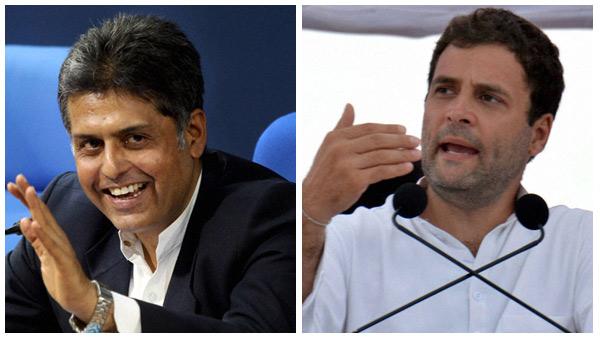 17th Lok Sabha Session Congress Still Indecisive On Its Lok Sabha Leader