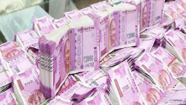 Investment firms cheated 5865 crore to people