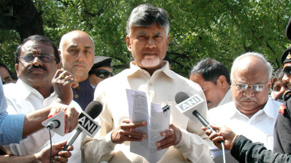 Former CM of Andhra Pradesh Chandrababu Naidu undergo frisking at Vijayawada airport