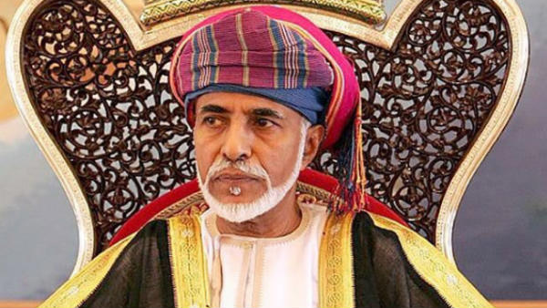 Oman decided to start embassy in Palestinian territory
