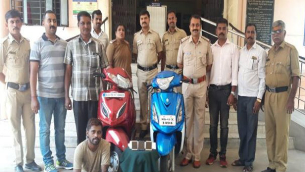 mysore police arrested two wheeler thieves