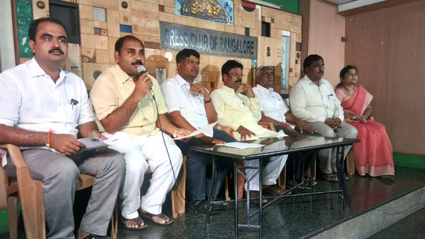 Karnataka state primary school teaches association press meet