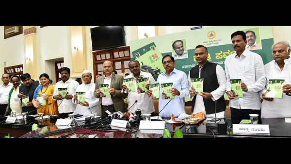 Congress-JD(S) alliance govt one year achievement document release