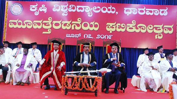 Dharwad agricultural university 32nd convocation