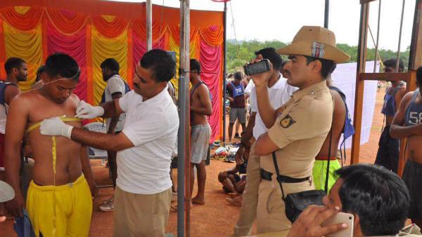 Karnataka Police Recruitment 2019 Apply For 23 Sub Inspector Post