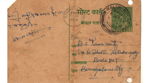How a post card describes history, geography and social science with time