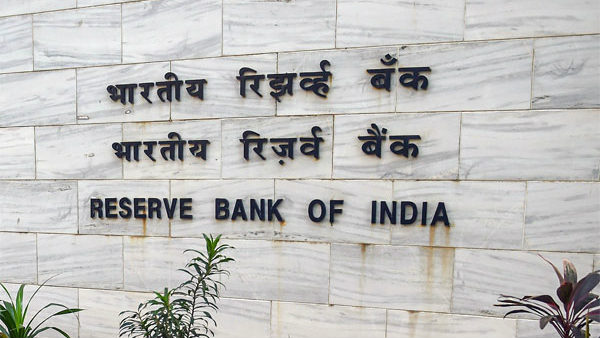 RBI repo rates cut down by 25 basic points