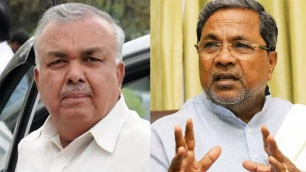 As per sources Ramalinga Reddy will not get ministership in the cabinet expansion