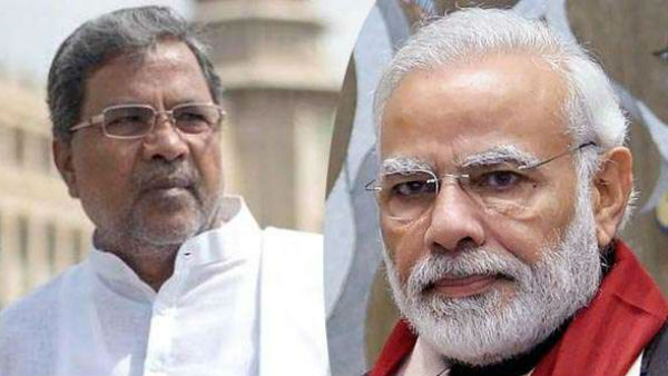Why people chanting Modi, not uderstanding: Former CM Siddaramaiah statement