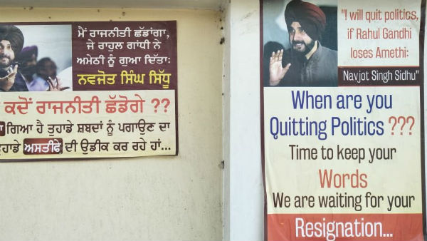 when are you quitting politics congress navjot singh sidhu posters