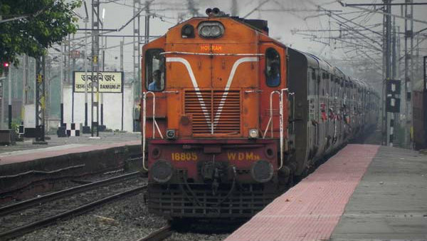 Kolhapur express train service partial cancellation