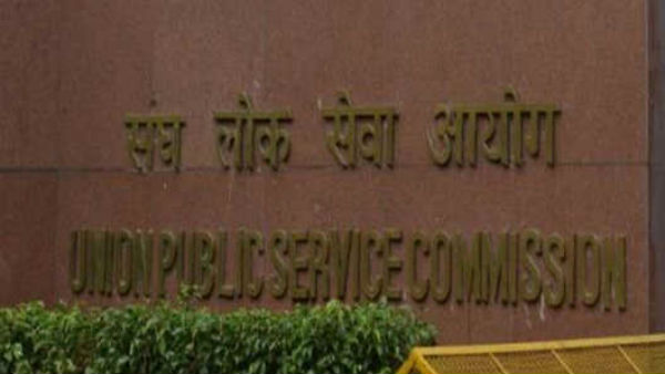 Upsc Recruitment 2019 Apply For 417 Cds Ii Examination