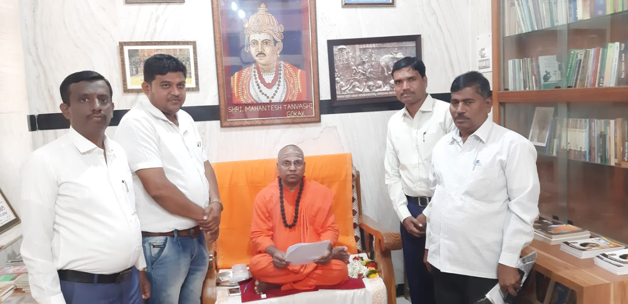 uttara karnataka mahasabha invited tontada shree to oppose jindal issue