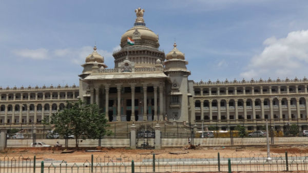 Karnataka Government Recruitment 10 Thousand Post