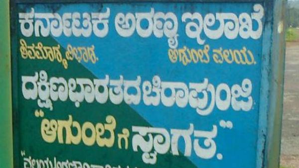 ಆಗುಂಬೆ ಘಾಟ್ ರಸ್ತೆಯಲ್ಲಿ ಭಾರಿ ವಾಹನ ಸಂಚಾರ ನಿಷೇಧ