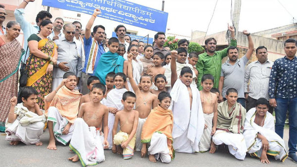 Protest in Mysuru against demolition of Vyasaraja brindavana at Anegundi