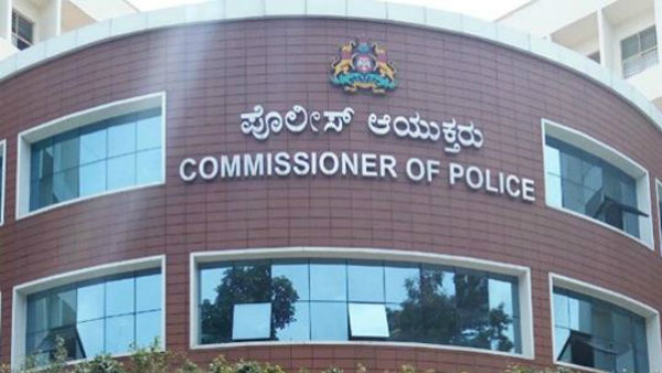 Bengaluru city police now in sharechat