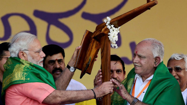 Yeddyurappa wrote letter to Narendra Modi after defeating coalition government