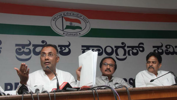 I will talk with Anand Singh Dinesh Gundu Rao