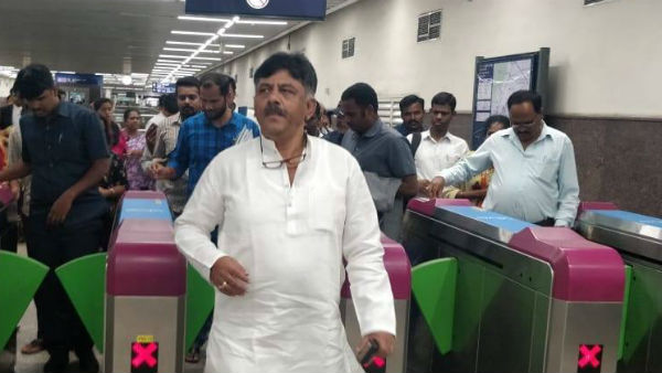 I will not leave those involved in corruption of Kannada and Culture department: DK Shivakumar