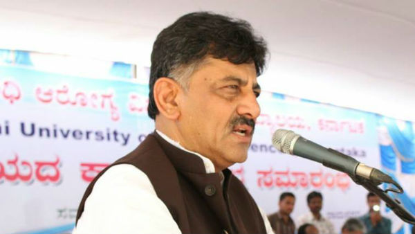 Why BJP not accepting it wants the chair asks DK Shivakumar