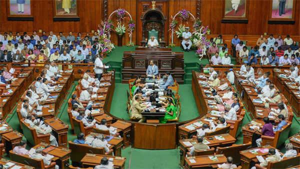 Karnataka Assembly floor Test live updates in Kannada