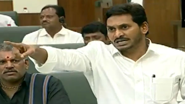 Andhra CM Jagan angry on opposition MLAs