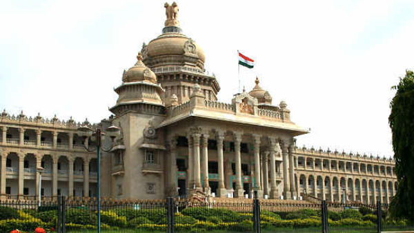ST reservation hike : Karnataka govt forms panel