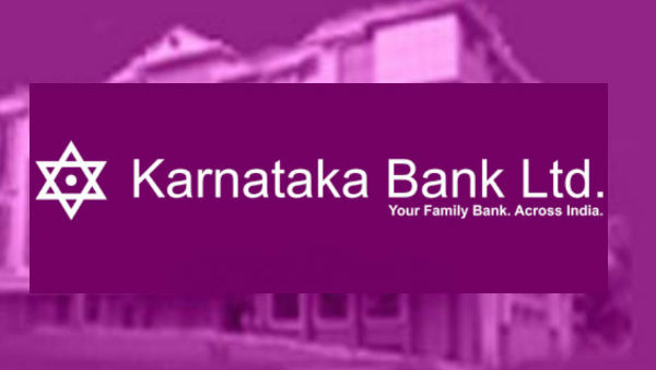 Karnataka Bank recruitment 2019 : Apply for clerk post