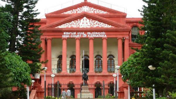 ಕರ್ನಾಟಕ ಹೈಕೋರ್ಟಿನಲ್ಲಿ 56 ಹುದ್ದೆಗಳಿಗೆ ಅರ್ಜಿ ಆಹ್ವಾನ