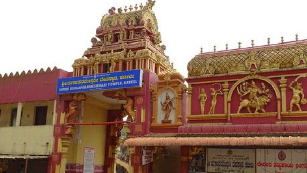 coastal temples pooja timing changed due to lunar eclipse