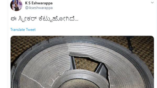 ಕರ್ನಾಟಕ Trust vote : ಈ ಸ್ಪೀಕರ್ ಕೆಟ್ಟುಹೋಗಿದೆ!
