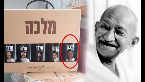 Israeli company apologised India for putting Mahatma Gandhi picture on liquor bottle